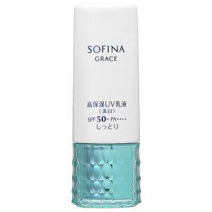 花王 グレイスソフィーナ GRACE SOFINA 高保湿UV乳液 美白 SPF50+ PA++++ しっとり 30g|cosmeland-hyper