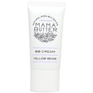 ママバター BBクリーム SPF50 PA+++ 30g|cosmeland-hyper