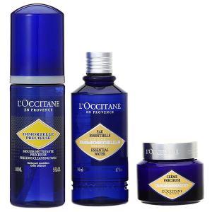 ロクシタン L'OCCITANE イモーテル ベーシックセット (フェースウォーター+プレシューズクリーム+クレンジングフォーム)|cosmeland-hyper