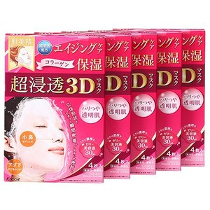 クラシエホームプロダクツ 肌美精 超浸透3Dマスク エイジングケア(保湿) 4枚入 (美容液30mL/1枚) 5点セット |cosmeland-hyper