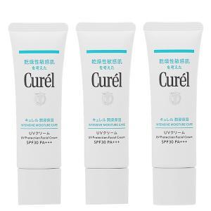 【セット】カオウ 花王 キュレル Curel UV クリーム SPF30 PA++ 30g 3個セット|cosmeland-hyper