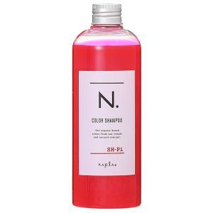 ナプラ napla N.カラーシャンプー 320mL  Pi(ピンク)|cosmeland-hyper