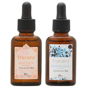 【セット】フラコラ Fracora ホワイテストプラセンタエキス原液 30mL + リフテストプロテオグリカン原液 30mL|cosmeland-hyper
