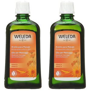 【セット】WELEDA ヴェレダ アルニカ マッサージオイル 200mL 2個セット|cosmeland-hyper