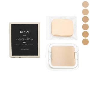 エトヴォス ETVOS タイムレスフォギーミネラルファンデーション 10g SPF50+ PA++++ パフ付 レフィル|cosmeland-hyper