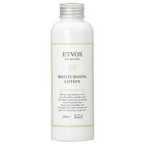 肌にうるおいを与えながら、保水力をサポートする化粧水。べたつかない、肌なじみのよいテクスチャー。 天...