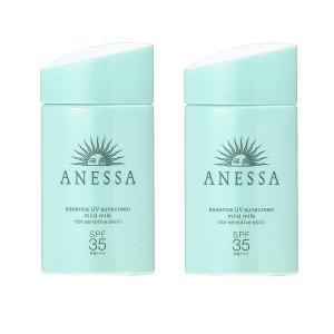 【セット】資生堂 アネッサ ANESSA エッセンスUV マイルドミルク SPF35/PA+++ 60mL 2個セット cosmeland-hyper