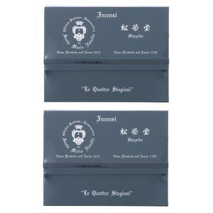 【セット】サンタマリアノヴェッラ Santa Maria Novella お香 インチェンソ クアットロ スタジオーニ 2個セット|cosmeland-hyper
