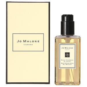 ジョー マローン ロンドン Jo MALONE LONDON ブラック シダーウッド & ジュニパー ボディ & ハンド ウォッシュ 250mL|cosmeland-hyper