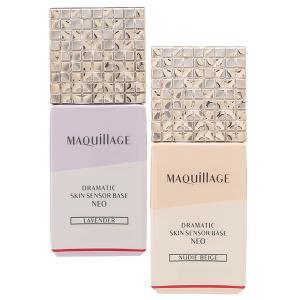 シセイドウ 資生堂 マキアージュ MAQuillAGE ドラマティック スキンセンサーベース EX SPF25/PA+++ 25mL|cosmeland-hyper