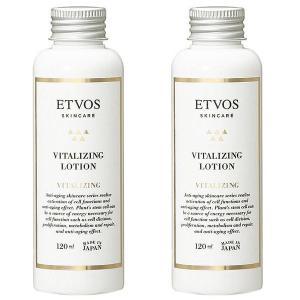 【セット】エトヴォス ETVOS バイタライジングローション 120mL 2個セット cosmeland-hyper