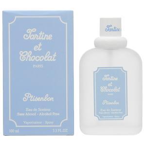 タルティーヌ・ショコラ Tartine et Chocolat プチサンボン オーデサントゥール 100mL 【香水】|cosmeland-hyper
