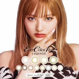 エバーカラー ルクアージュ Ever Color Luquage 1day 10枚入|cosmeland-hyper