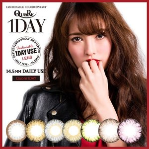 クオーレ Quore 1day 10枚入|cosmeland-hyper
