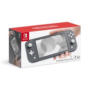 Nintendo Switch Lite グレー 任天堂 Switch本体 ※量販店舗印付の場合があ...