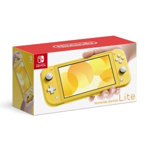 Nintendo Switch Lite イエロー 任天堂 Switch本体 ※量販店舗印付の場合が...