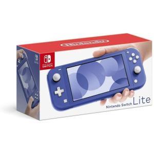 Nintendo Switch Lite ブルー 任天堂 Switch本体 ※量販店舗印付の場合があ...