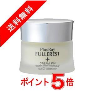 プラスレイ PlusRay フラーレスト クリーム Fin フラーレン EGF 化粧品|cosmenano