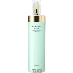 アルビオン アンフィネスホワイト ホワイトニング パンプ ミルク 200g(医薬部外品)|cosmenomori