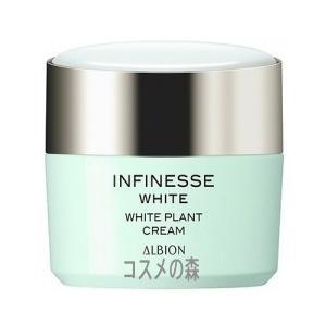 アルビオン アンフィネスホワイト ホワイト プラント クリーム 30g(医薬部外品)|cosmenomori
