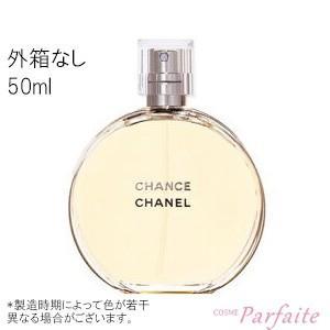 香水 レディース シャネル -CHANEL- チャンスオードトワレ EDT 50ml コンパクト便 送料無料 箱なし特価/キャップ付|cosmeparfaite