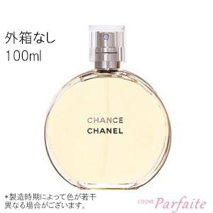 香水 レディース シャネル -CHANEL- チャンスオードトワレ EDT 100ml 宅急便対応 送料無料 箱なし特価/キャップ付|cosmeparfaite