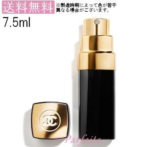 香水 レディース シャネル -CHANEL- NO.5 パルファム パース スプレー 7.5ml 宅急便対応 送料無料 箱なし特価/キャップ付 cosmeparfaite