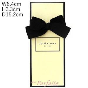 ギフトボックス ジョーマローン JO MALONE ギフトボックス S W6.4×H3.3×D15.2cm 宅急便対応|cosmeparfaite
