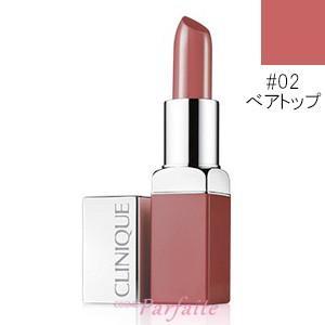 口紅 クリニーク クリニーク ポップ #02 ベアトップ/BARE POP 3.9g メール便対応 cosmeparfaite