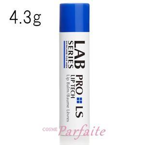 リップクリーム アラミス ラボシリーズ LAB SERIES プロ LS リップ バーム メンズ 4.3g メール便対応