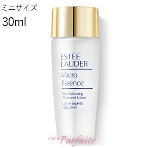 化粧水 エスティローダー マイクロ エッセンス ローション ミニサイズ 30ml メール便対応 新入荷08|cosmeparfaite