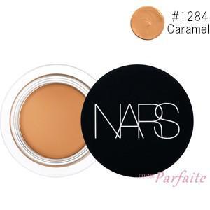 コンシーラー NARS ナーズ ソフトマット コンプリートコンシーラー #1284 Caramel 6.2g メール便対応|cosmeparfaite