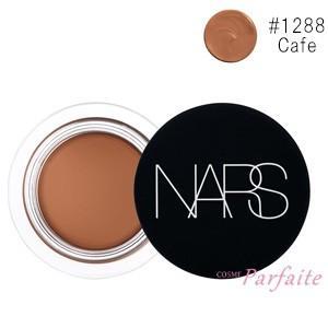 コンシーラー NARS ナーズ ソフトマット コンプリートコンシーラー #1288 Cafe 6.2g メール便対応|cosmeparfaite