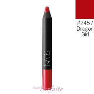リップライナー NARS ナーズ ベルベットマットリップペンシル #2457 Dragon Girl 2.4g メール便対応|cosmeparfaite