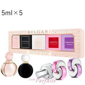香水セット・レディース ブルガリ ウーメン ギフト コレクション 5ml×5 ヤマト便 新入荷01|cosmeparfaite