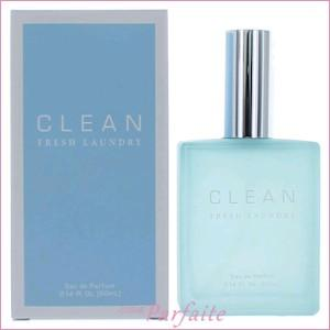 香水・ユニセックス クリーン CLEAN フレッシュランドリー オードパルファム EDP 60ml 宅急便対応|cosmeparfaite|02