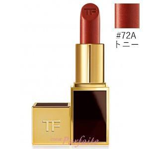 口紅 トムフォード TOM FORD リップス アンド ボーイズ #72A トニー/TONY 2g メール便対応 新入荷08|cosmeparfaite