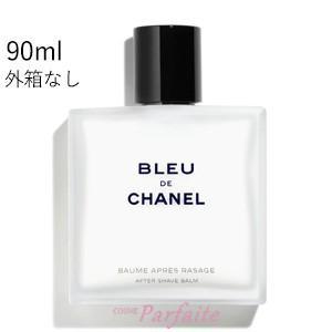乳液・メンズ シャネル -CHANEL- ブルードゥシャネルアフターシェイヴモイスチャライザー 90ml コンパクト便 箱なし特価/キャップ付