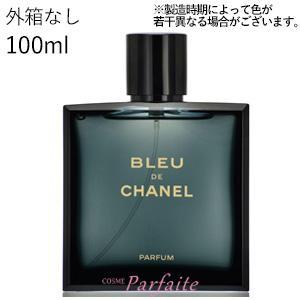 香水・メンズ シャネル -CHANEL- ブルードゥシャネルパルファム 100ml コンパクト便 外箱なし 再入荷02|cosmeparfaite