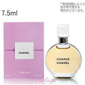 香水 レディース シャネル -CHANEL- チャンス パルファム EXTRAIT FLACON 7.5ml 宅急便対応 送料無料 cosmeparfaite
