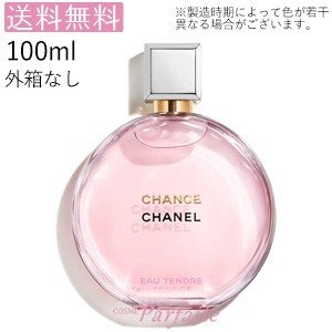 香水・レディース シャネル -CHANEL- チャンスオータンドゥルオードパルファム EDP 100...