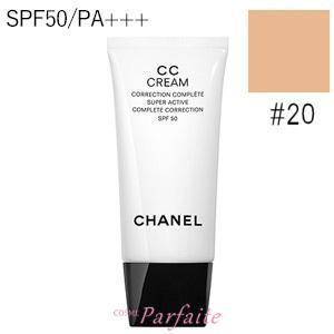 化粧下地 シャネル -CHANEL- CCクリームN #20 30ml 宅急便対応|cosmeparfaite