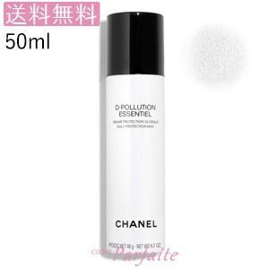 ブランド:シャネル -CHANEL- 商品名:D‐プロテクション 内容量:50ml 生産国:フランス...