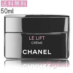 クリーム シャネル -CHANEL- LELクレーム 50ml 宅急便対応 送料無料|cosmeparfaite