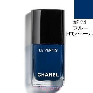 マニキュア シャネル -CHANEL- ヴェルニロングトゥニュ #624 ブルー トロンペール 13ml メール便対応 再入荷02|cosmeparfaite