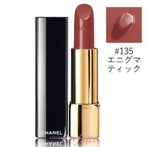 口紅 シャネル -CHANEL- ルージュアリュール #135 エニグマティック 3.5g メール便対応 再入荷08|cosmeparfaite