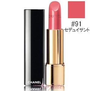 口紅 シャネル -CHANEL- ルージュアリュール#91 セデュイサント メール便対応|cosmeparfaite