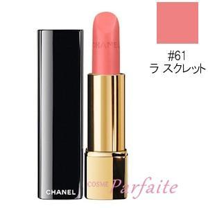 口紅 シャネル -CHANEL- アリュール ヴェルヴェット #61 ラ スクレット 3.5gメール便対応|cosmeparfaite