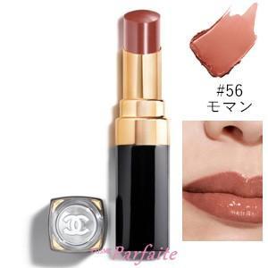 口紅 シャネル -CHANEL- ルージュココフラッシュ #56 マモン 3g メール便対応 新入荷07|cosmeparfaite