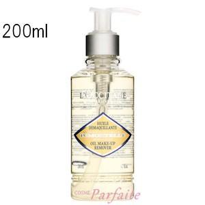 オイルクレンジング ロクシタン L'OCCITANE イモーテルクレンジングオイル 200ml 宅急便対応|cosmeparfaite